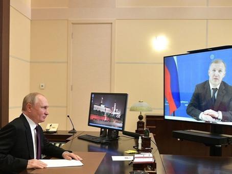 Майкоп.Адыгея. Поговорила с Путиным и позвола в гости.