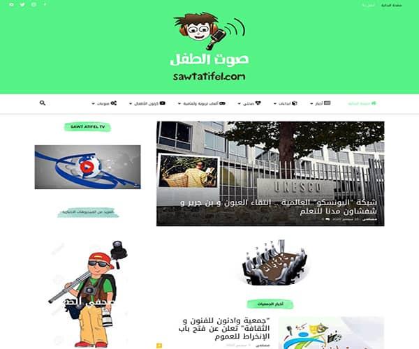 rédaction-articles-site-web-agadir.jpg