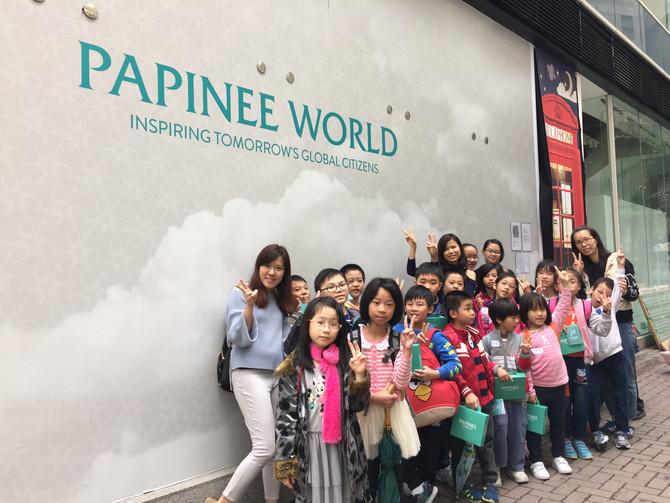 Papinee World