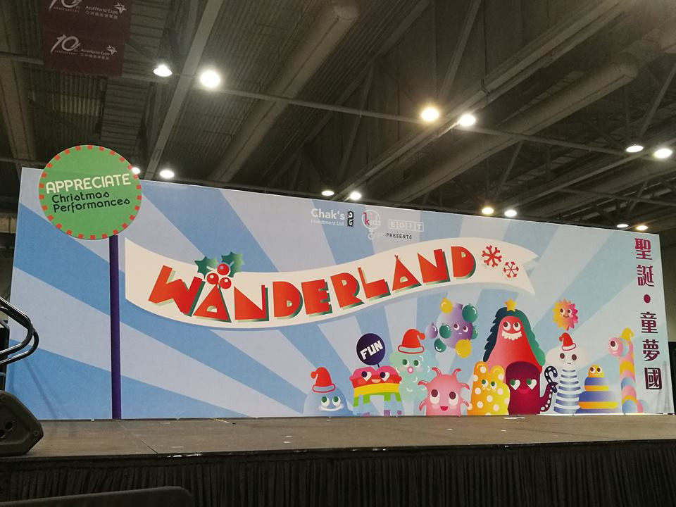 Christmas in Wanderland