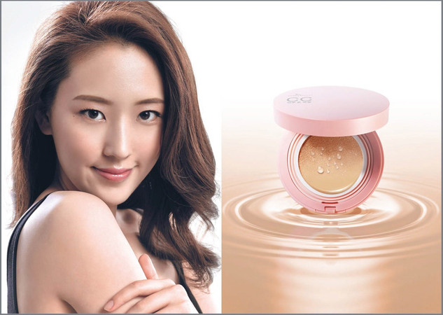 Watsons Pure Beauty CC Cream A.jpg