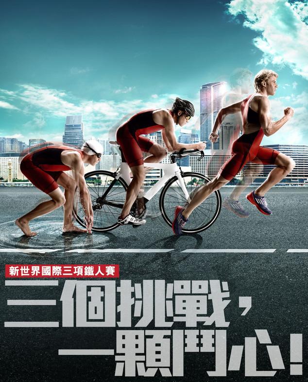 NWD Triathlon.JPG
