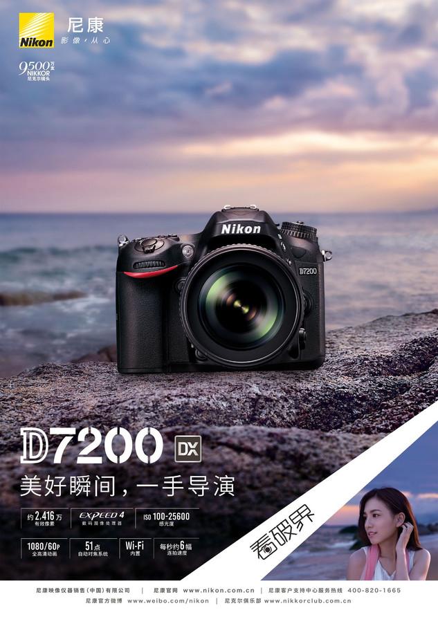 Nikon_D7200_Vertical (1).JPG