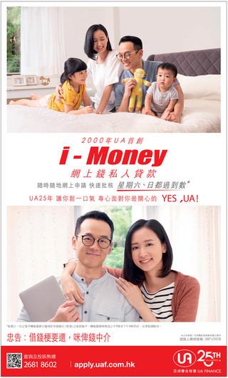 06UAF18080003_UA Thematic Print_i_Money_