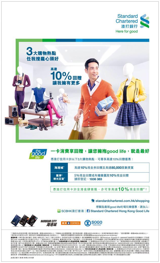 SCB-F0939 Shop_Generic 530x320 AD 300dpi