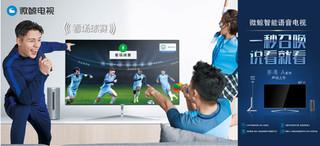 0404 Football match.jpg