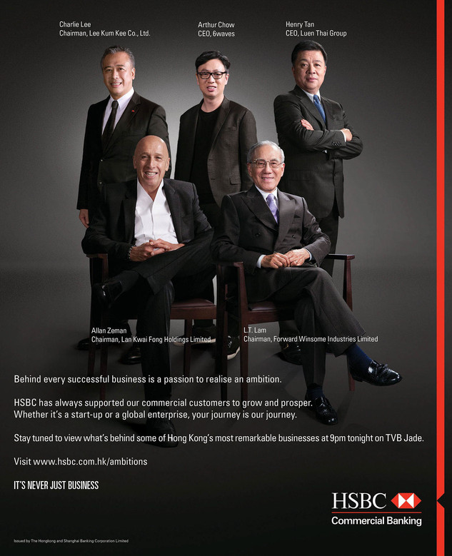 HSBC-Consecutive-Print-Ad.jpg