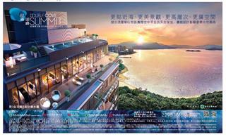 penthouse_0105_132M_Ad.JPG