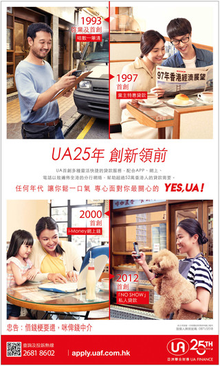 06UAF18080008_UA Thematic Print_320x533.