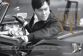 Chi Lam_poster.JPG