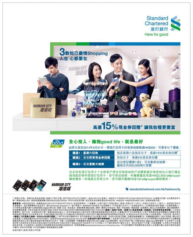 SCB-F0876 Shopping HC 327x265 300dpi.jpg