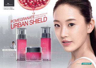 Watsons PB Pomegranate PRINT AD Group.jp