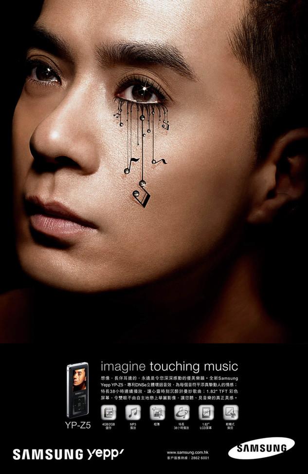 Samsung MP3 z5 Tears copy.jpg