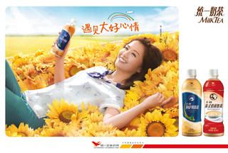 Tong Yi_Taiwan_KV2_horizontal_real_artwo