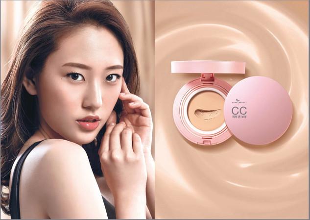 Watsons Pure Beauty CC Cream B.jpg