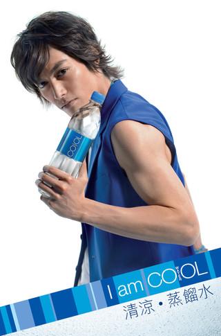 Cool water Advertising056c.jpg