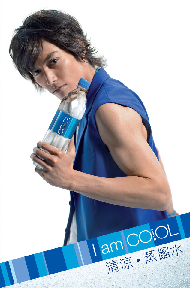 Cool water Advertising056c.jpg