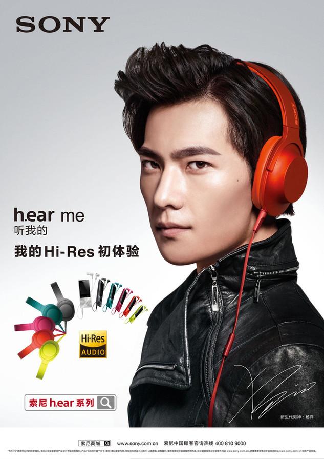sony_headphone_kv.JPG