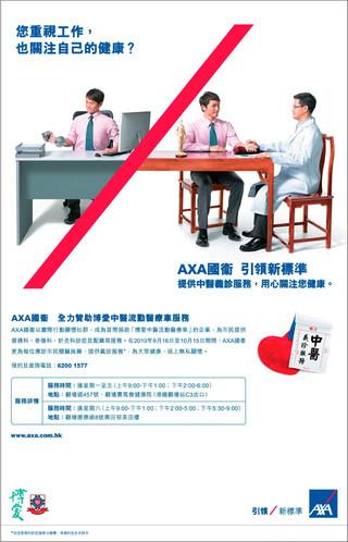 AXA-pok oi.jpg