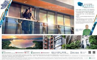 HLD_DC5_Block9_ Balcony Ad.JPG