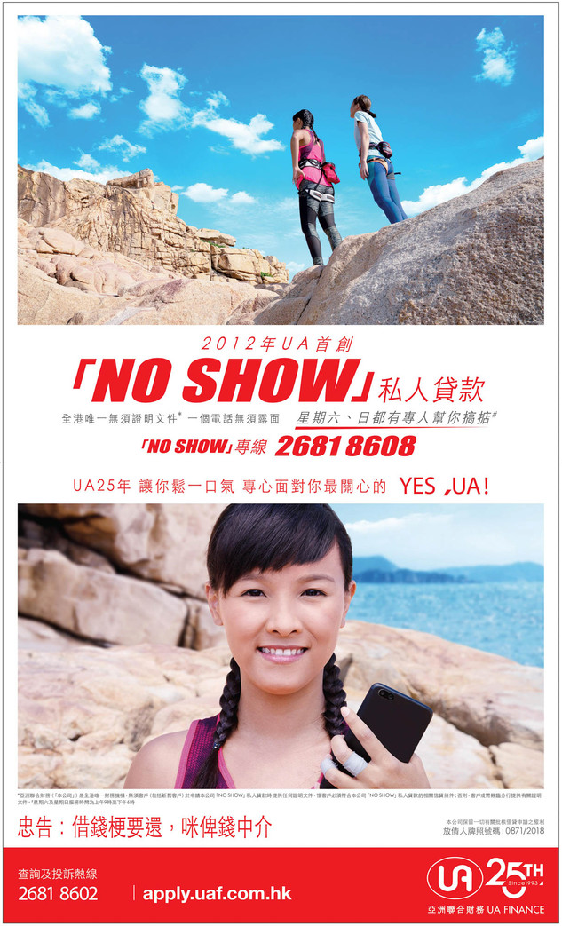 06UAF18080003_UA Thematic Print_No Show_