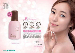 Watsons Pink by Pure Beauty Pore print a