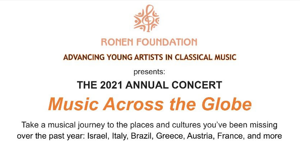 The 2021 Annual Concert