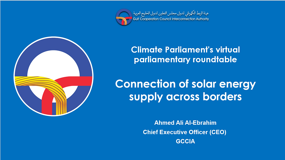 Click here for slides from Ahmed Ali Al-Ebrahim, CEO GCCIA