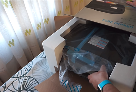 Officejet-3833-Unboxing-setup.png