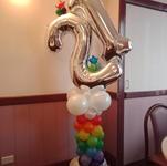 Rainbow 21st