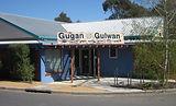 about-gugan-gulwan.jpg