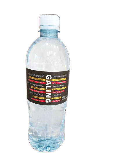 NAIDOC promotional product