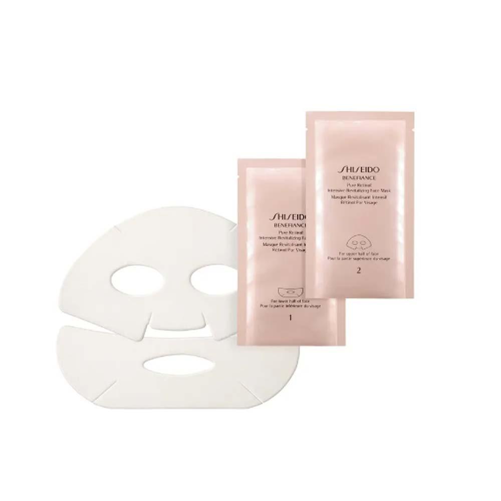 benefiance pure retinol revitalizing face mask from shiseido