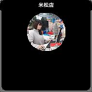 05福井.5.png