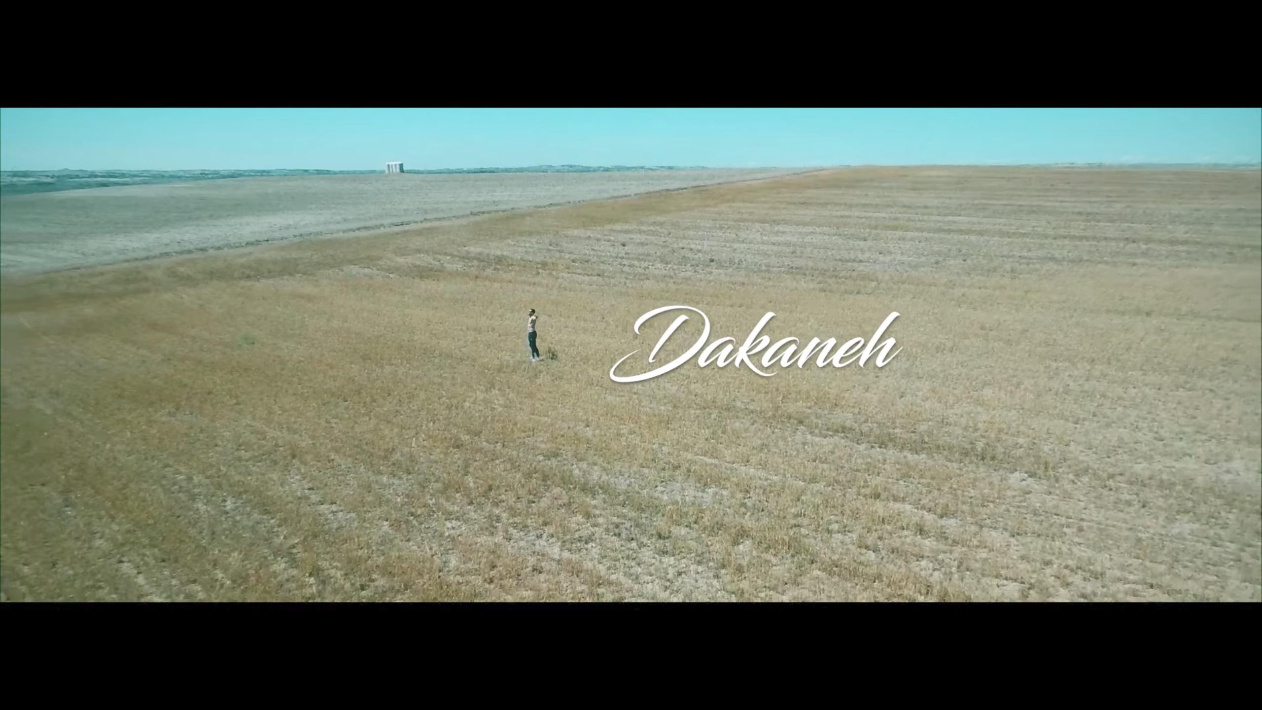 Dakaneh