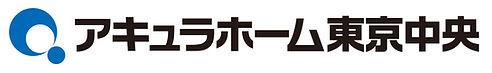 AQ_tokyochuou-3.jpg