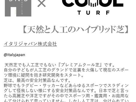 イタリジャパン株式会社