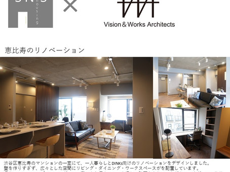 株式会社VISION&WORKS一級建築士事務所
