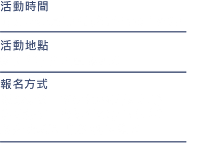0815-03.png