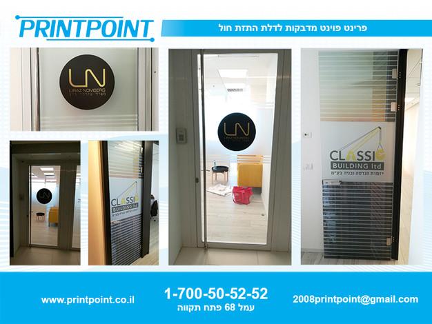 עיצוב דלתות זכוכית