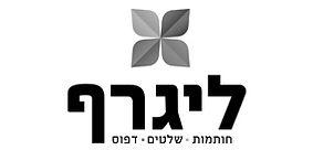 ligraf logo 285 137.jpg