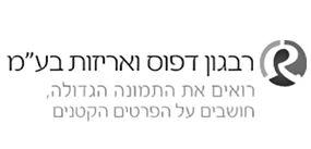 ravgon logo 285 137.jpg