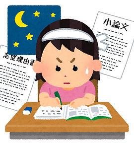 study_night_girl1.jpg