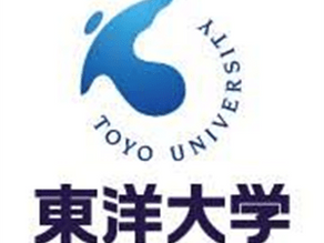 【総合型選抜】東洋大学 文学部国際コミュニケーション学科に合格するために 【選抜方法・課題レポート】