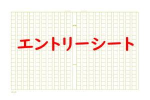 page1-1200px-Squared_manuscript_paper.pdf.jpg