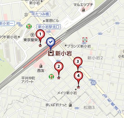 新小岩駅近くの本屋