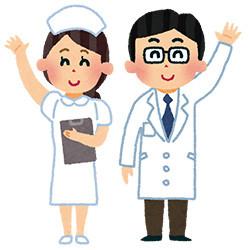 医師国家試験の概要