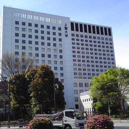 TEAPを使って上智大学に合格しよう!