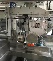 2020-12-16 20_55_50-Glass seaming machin