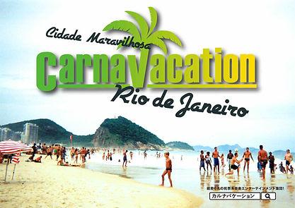 carnavacation_web_flyer_front_season15_.